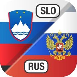 Slovensko -> ruski slovar