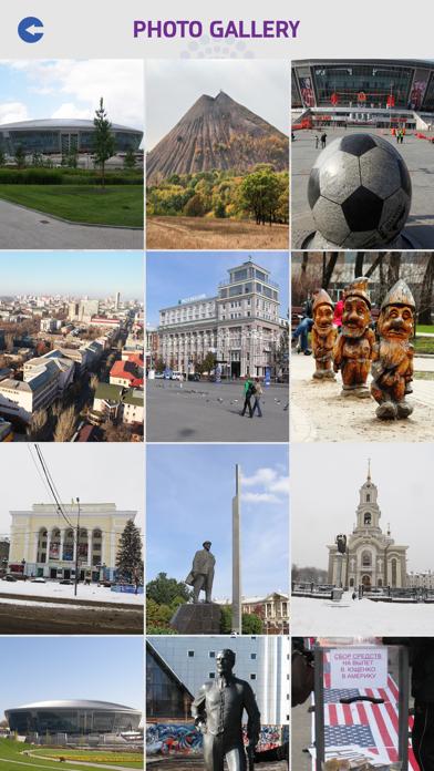Donetsk Tourism screenshot 4