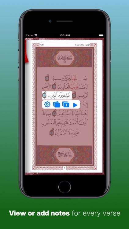 Quran Memorizer screenshot-4