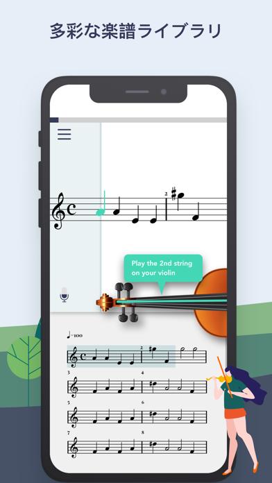トレラ: バイオリン練習のおすすめ画像4