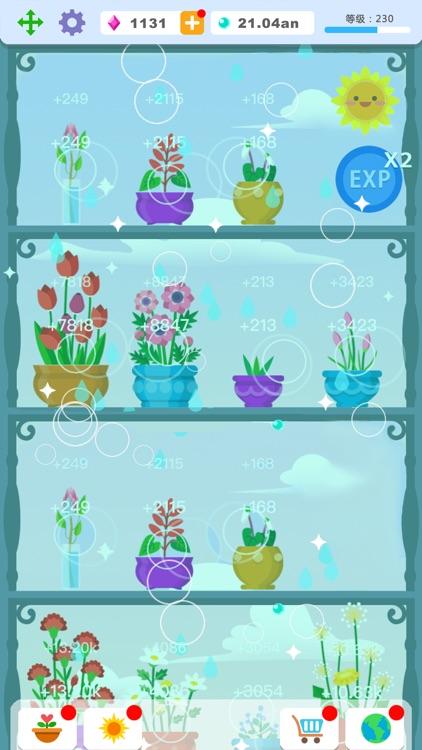 那些花儿 - 我的后花园 screenshot-4