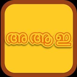 Playzee Learning - Malayalam