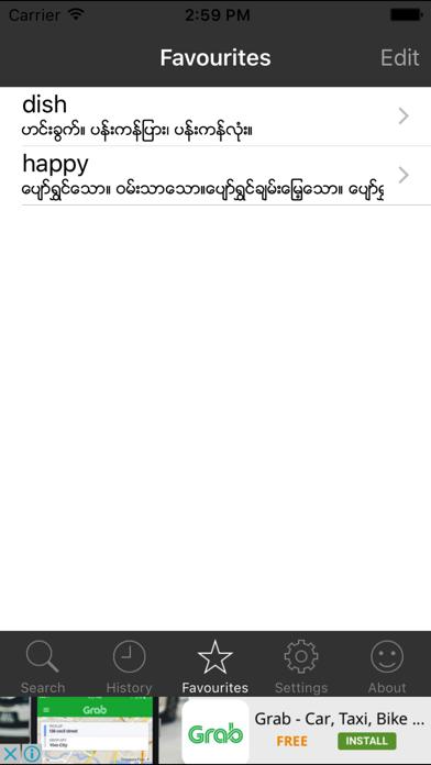 Shwebook Dictionary Proのおすすめ画像3