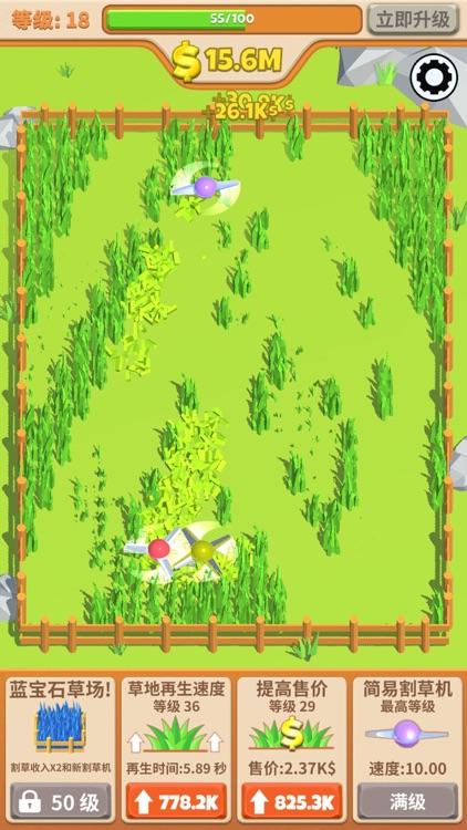 Idle Grass Cutter screenshot-4