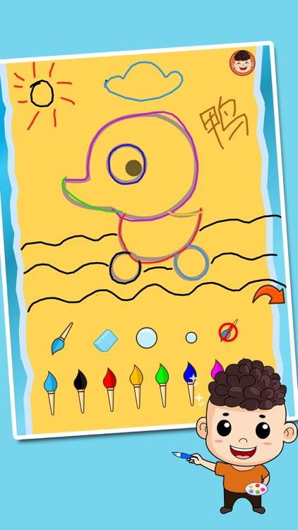 乐乐学画画-画画游戏涂鸦涂色画画板 screenshot-3