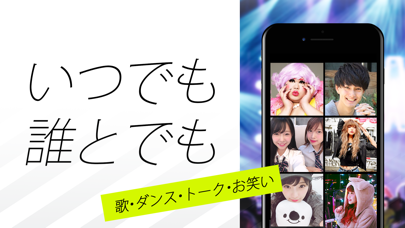 17 Live(イチナナ) - ライブ配信 アプリ ScreenShot1