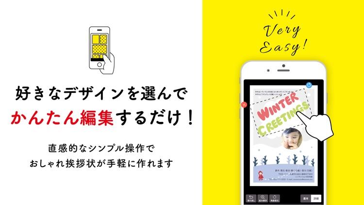 RAPRi-ラプリ おしゃれかわいいポストカード作成 screenshot-3