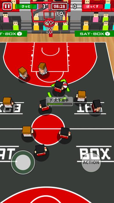 机でバスケのおすすめ画像7