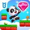 パンダの大冒険 - iPhoneアプリ