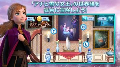 アナと雪の女王:フローズン・アドベンチャーのおすすめ画像6