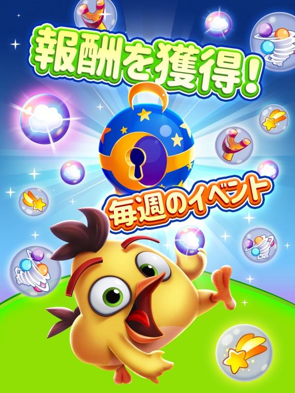 Angry Birds Dream Blastのおすすめ画像2