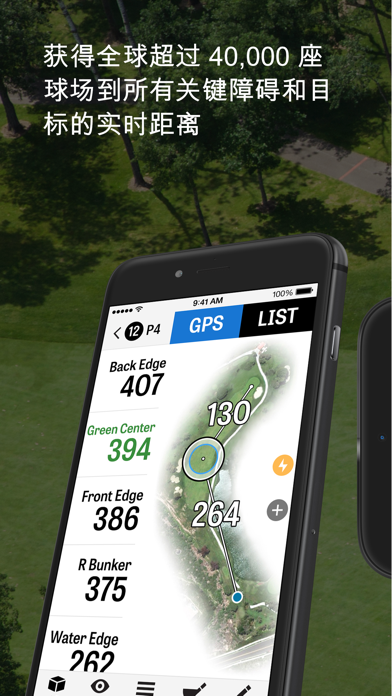 Screenshot for Golfshot Plus:高爾夫球 GPS + 記分卡 in China App Store