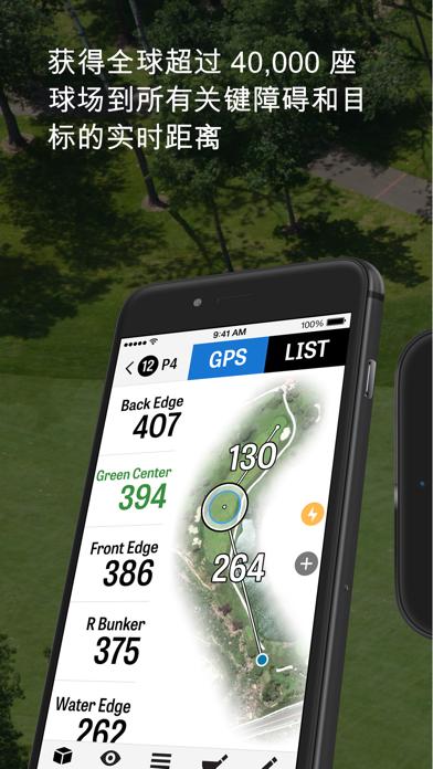 Screenshot for Golfshot Plus:高爾夫球 GPS + 記分卡 in China App Store