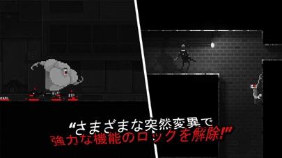 Zombie Night Terrorのおすすめ画像2