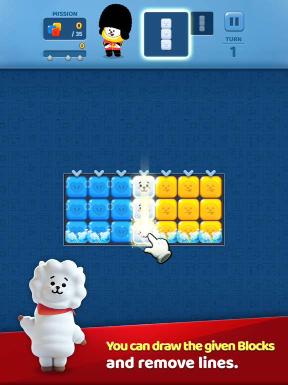 PUZZLE STAR BT21 для iPad