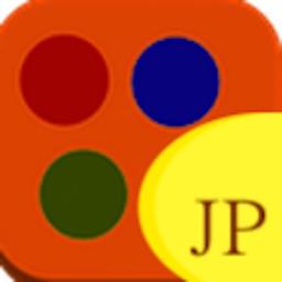 TOOL plus ツール ( 日本語版 )