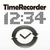 タイムレコーダー - iPhoneアプリ