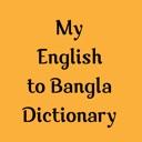 MyEnglishtoBanglaDictionary