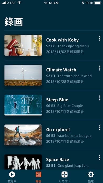 Amazon Fire TVのおすすめ画像4