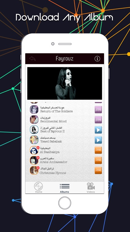 فيروز screenshot-5