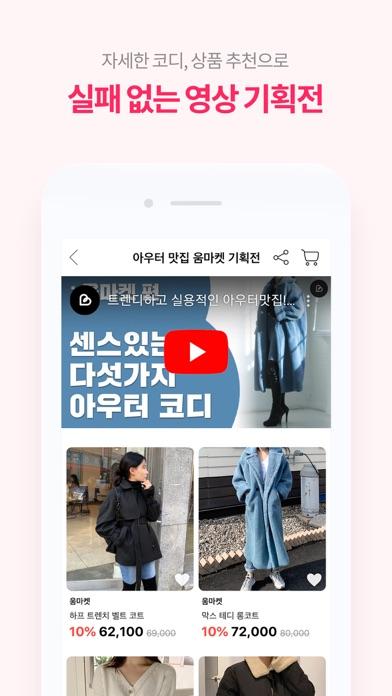 다운로드 브랜디-여성들의 쇼핑맛집 PC 용