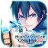ファンタシースターオンライン2 es[本格アクションRPG] - iPhoneアプリ