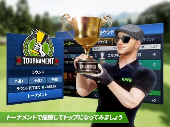 ゴルフキング: ワールドツアーのおすすめ画像5