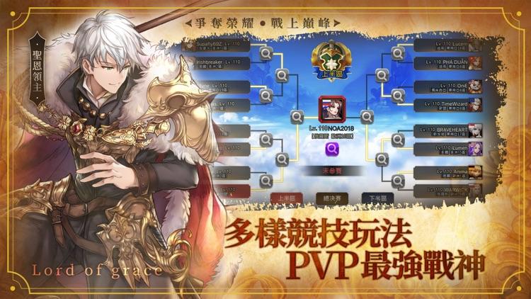 女神聯盟M screenshot-3