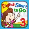 EnglishSmart to Go Grade 3