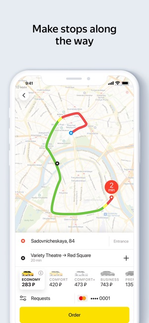 Yandex Taxi on the App Store