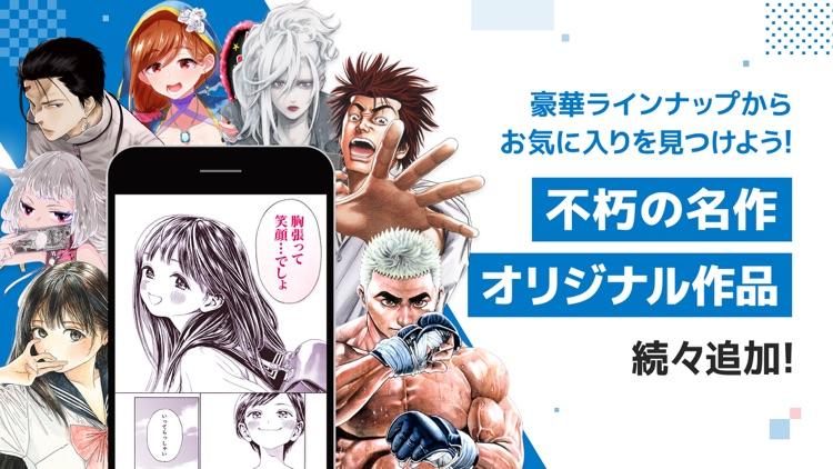 ヤンジャン! screenshot-4