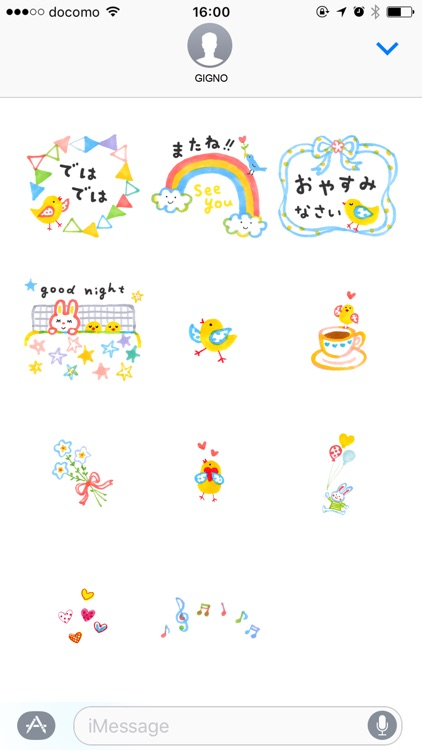Stickers of pastel color screenshot-4
