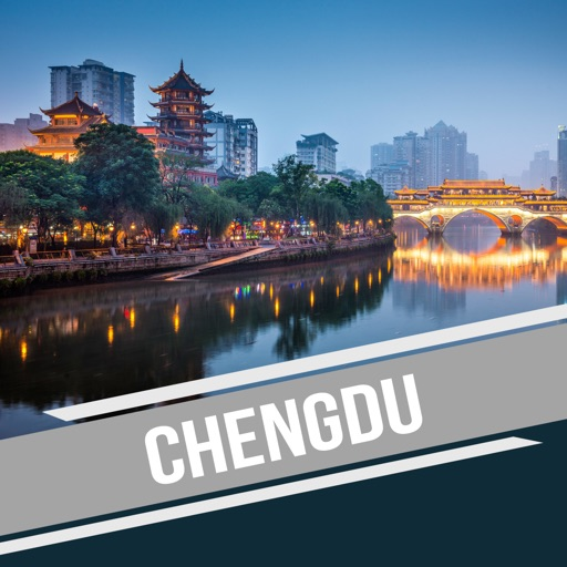 Chengdu City Travel Guide