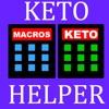 Keto Helper & Macro Calculator - iPhoneアプリ