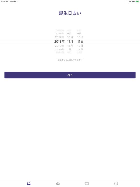 https://is5-ssl.mzstatic.com/image/thumb/Purple113/v4/4e/42/64/4e4264f2-a52f-794b-4fa5-93d22a5a0008/mzl.apgohrgl.png/576x768bb.png