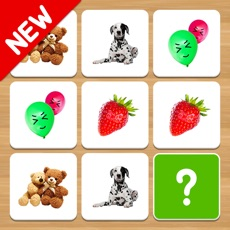 Activities of Remember: Matching Brain Games