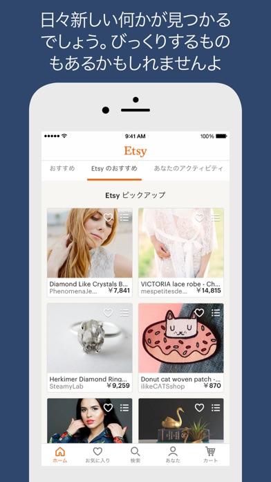 Etsy – 毎日特別なものが見つかりますのおすすめ画像2