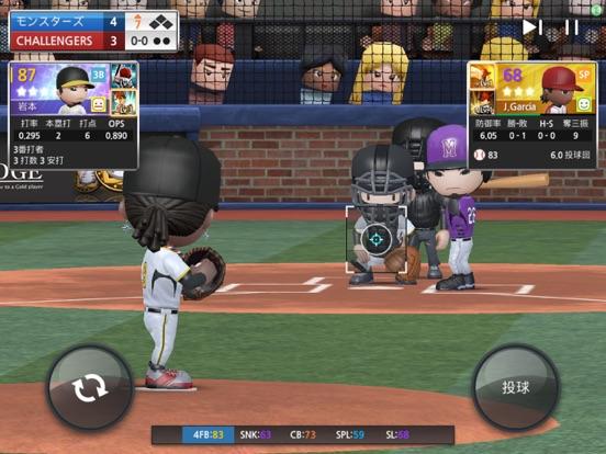 プロ野球ナインのおすすめ画像6