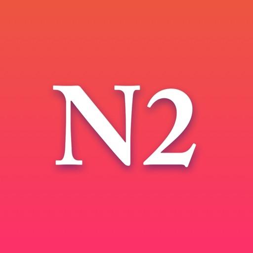 无忧日语 N2 - 日本语能力考试突破(JLPT N2)