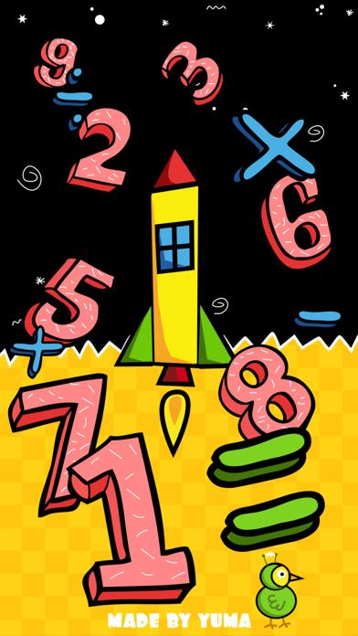 Kid Calculatorのおすすめ画像1