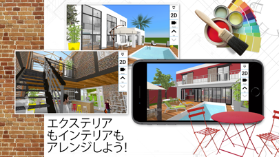 Home Design 3D ScreenShot2