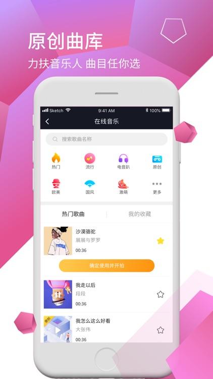 晓可小视频 screenshot-3