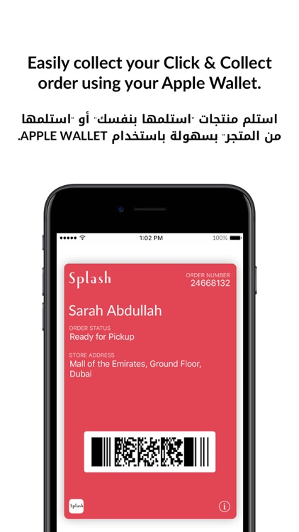 Splash Online - سبلاش اون لاين screenshot-4