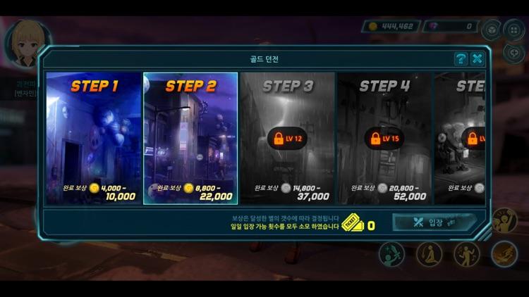 SoulWorker ZERO screenshot-5