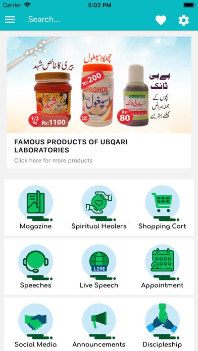 Ubqari Official - App - lopo app