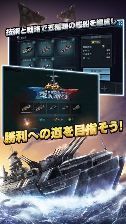 ブラックアイアン:逆襲の戦艦島 screenshot-4