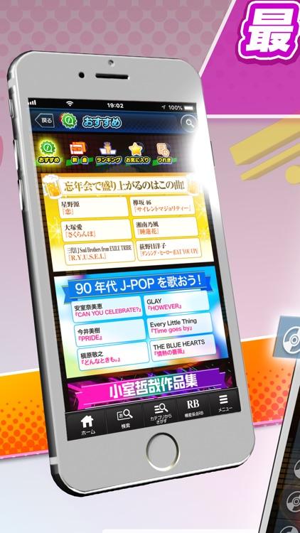 カラオケ@DAM-精密採点ができる本格カラオケアプリ screenshot-5