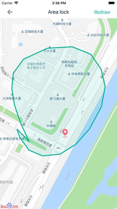 GPS Tracer屏幕截图5