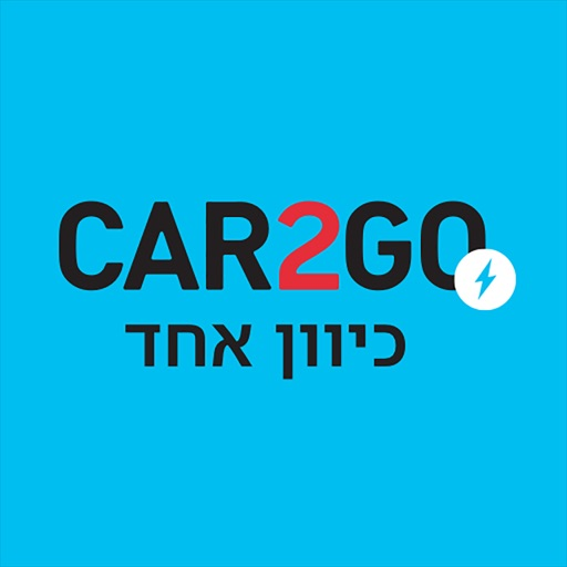 CAR2GO 1-Way