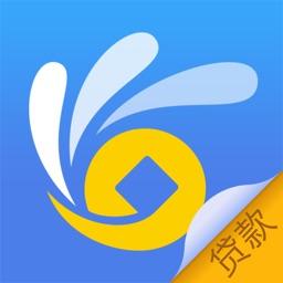 安逸花-短期借钱平台